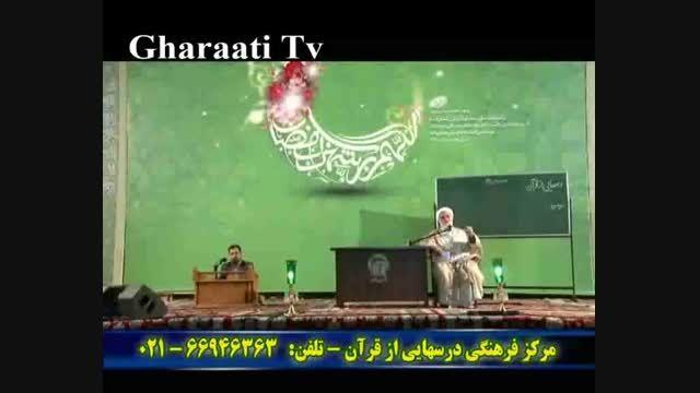 زنان برتر جهان درسهایی از قرآن