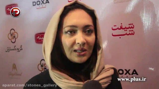 هدیه ی تولد به سرکار خانم نیکی کریمی سوپر استار ایران