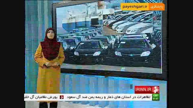 طرح نظارتی ویژه بازار خودروهای وارداتی