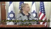 فلسطینی ها را می کشیم و به کسی ربطی ندارد !
