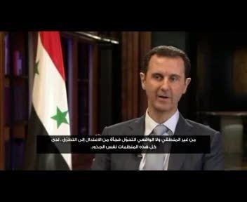 اسد: با حامیان تروریسم ائتلاف نمی کنیم