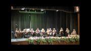 گروه موسیقی ترنم صدا و سیمای جمهوری اسلامی ایران