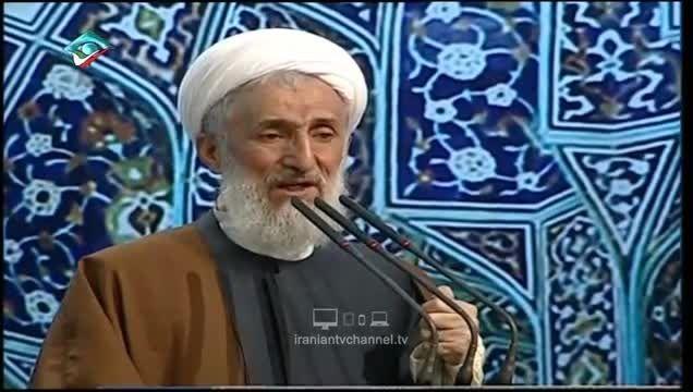 امام جمعه تهران:در آخرین گام های مذاکرات هسته ای هستیم