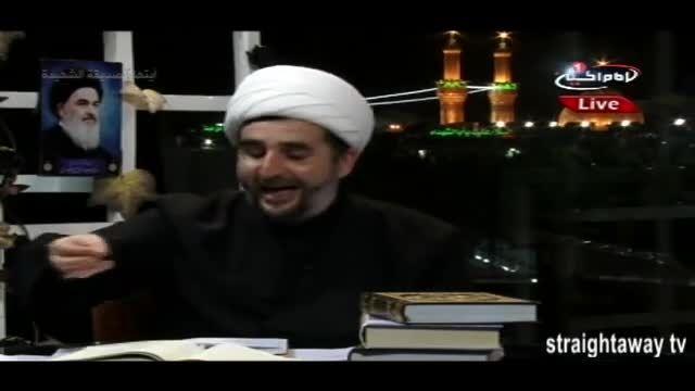 ام المؤمنین بودن در قرآن به چه معناست؟