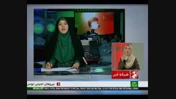 تاسیس بانک مشترک ایران و روسیه در یک ماه آینده
