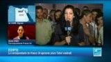 آزار جنسی خبرنگار زن فرانسوی در قاهره هنگام پخش گزارش زنده