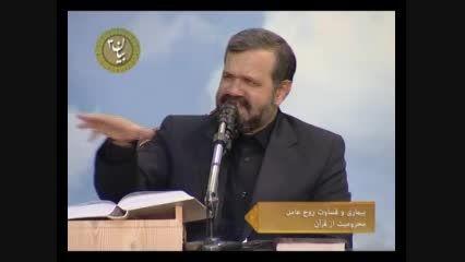 عواملی که باعث محرومیت از قرآن میشوند