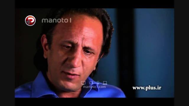 مجری خائن صدا و سیما خواستار بازگشت به ایران شد