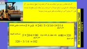 فیلم حل تمرین صفحه 68 کتاب ریاضی پایه هفتم (اول متوسطه)