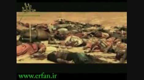شهادت ابا عبدالله الحسین (ع)