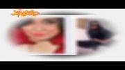 سرگرمی شایع تا بی بند وباری دختران ایرانی