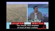 نظر و دقت دقیق دکتر احمدی نژاد در مورد خشکسالی های اخیر