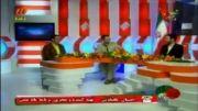 تماس تلفنی در برنامه عشق من ایران من با احسان علیخانی