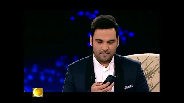 گفتگو تلفنی احسان علیخانی با دکتر ظریف در اختتامیه