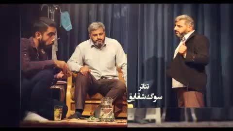 قاب مهر / گزارش تصویری / 1