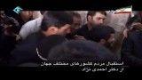استقبال مردم کشورهای جهان از دکتر احمدی نژاد (1)