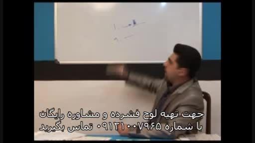 آلفای ذهنی با استاد حسین احمدی بنیانگذار آلفای ذهنی(24)