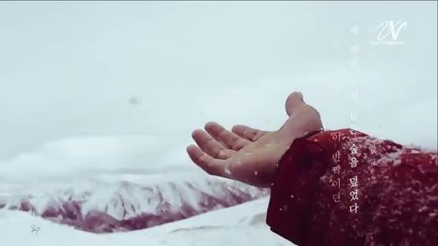 کیم سو هیون در کلیپ زیبای عشق زمستونی