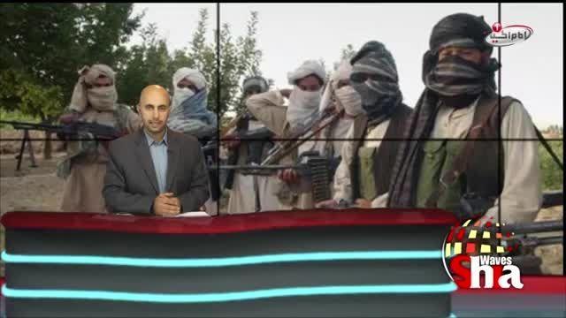 عملیات مشترک و موفق نیروهای امنیتی و مردمی افغانستان