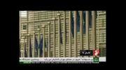اعمال تحریم های جدید ضد چند موسسه ایرانی