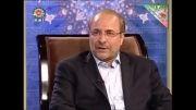پاسخ به سؤالات ایرانیان خارج از کشور: اقتصاد