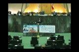 سوال از احمدی نژاد در مجلس 1390/12/25