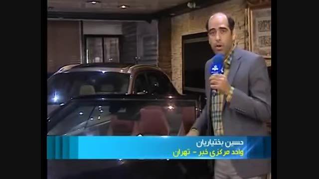 خودرو های لوکس در ایران