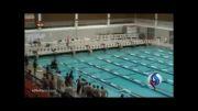 مسابقه شنای عجیب و غریب