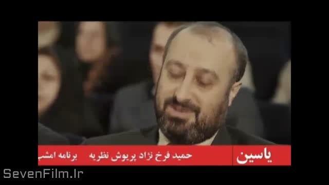 آنونس جدید فیلم سینمایی «یاسین»