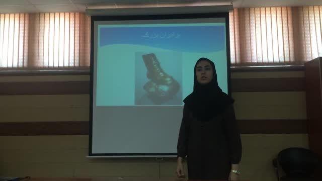 اعظم همدیه-مسابقه سخنرانی تریبون-عجیب ترین جوایز دنیا