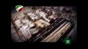 حمله موشکی ایران به اسرائیل