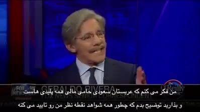 برنامه ی فاکس نیوز در مورد خطر ایران