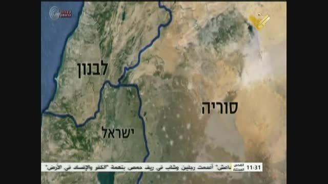 نگرانی شدید اسرائیل از پیشروی های ارتش سوریه و حزب الله