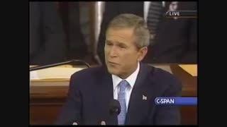 اعتراف بوش به اینکه اسلام تروریسم نیست