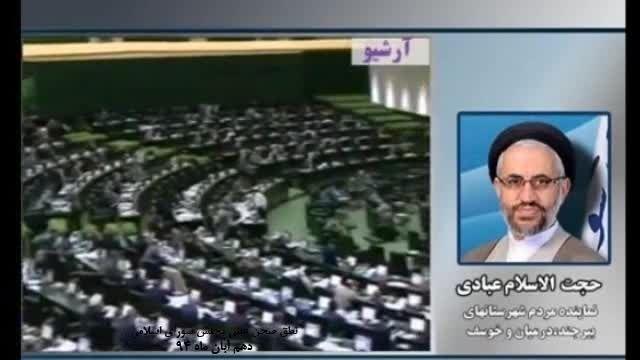 عبادی: مردم منتظر عملیاتی اجرایی شدن مصوبات دولت هستند