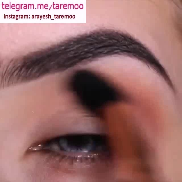 آرایش چشم با خط چشم و سایه قهوه ای زیبا در تارمو