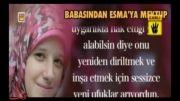 گریه اردوغان