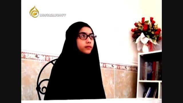داستانی از حجاب زنان ایرانی