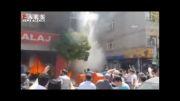 پرش زن باردار از ساختمان آتش گرفته