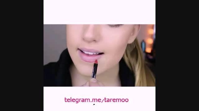 آرایش صورت،خودآرایی  و مدل دادن به لب در تارمو