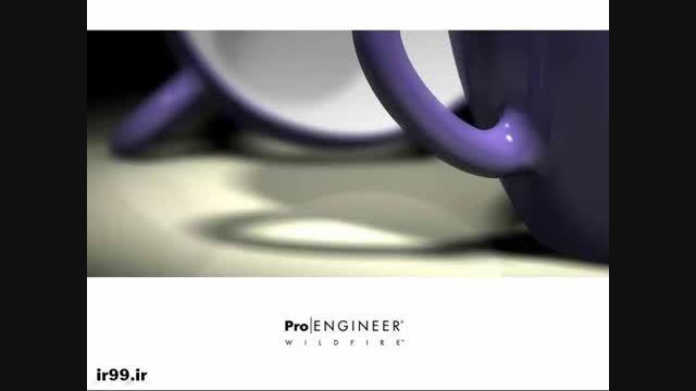 مدل های رندر شده درنرم افزار مهندسی Pro/E