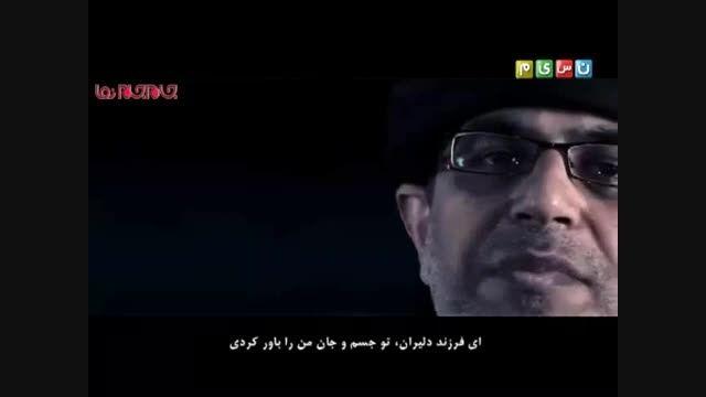 موزیک ویدیو جدید نزار قطری ویژه امام حسین(ع)-بسیار زیبا
