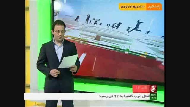 اعلام نتایج اهلیت متقاضیان خرید سرخابی ها؛ فردا