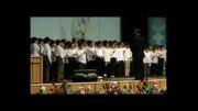 کلیپ تصویری سرود دانش آموزان در جشن بزرگ غدیر1
