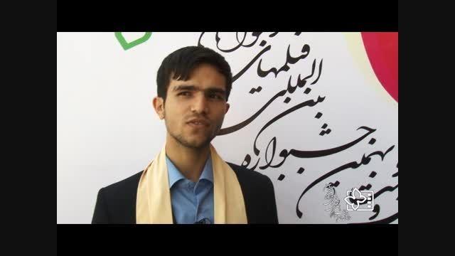 جشنواره فیلم نوجوان همدان / داوران نوجوان سینمای ملی