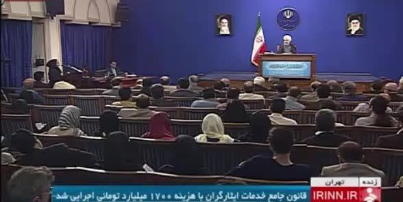 پاسخ روحانی به سوال درباره فضای امنیتی در کشور