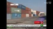 صادرات دو و نیم تن کالا به عراق