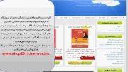 یادگیری زبان به صورت فارسی