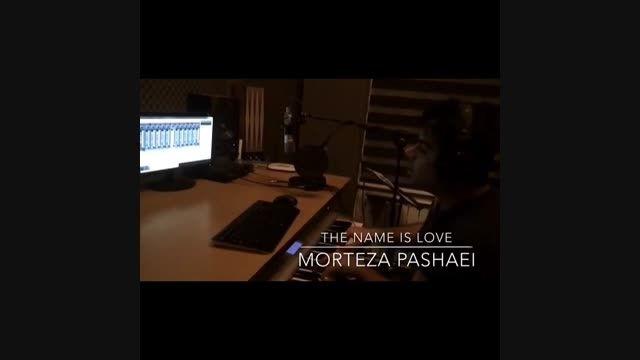 آلبوم اسمش عشقه مرتضی پاشایی