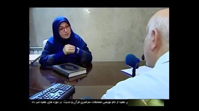 درمان سرطان با قرآن